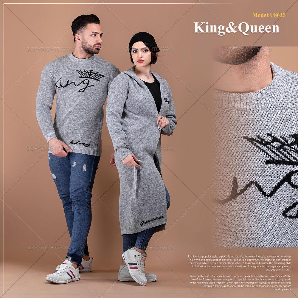 ست بافت مردانه و زنانه King & Queen مدل U8635