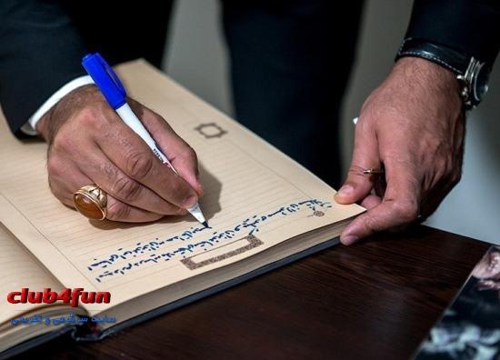 دستخط علی دایی