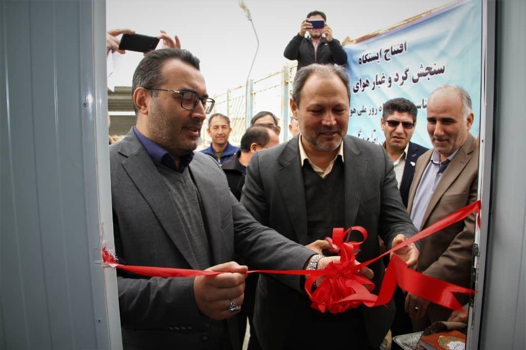 افتتاح اولین ایستگاه سنجش گرد و غبار در استان گلستان