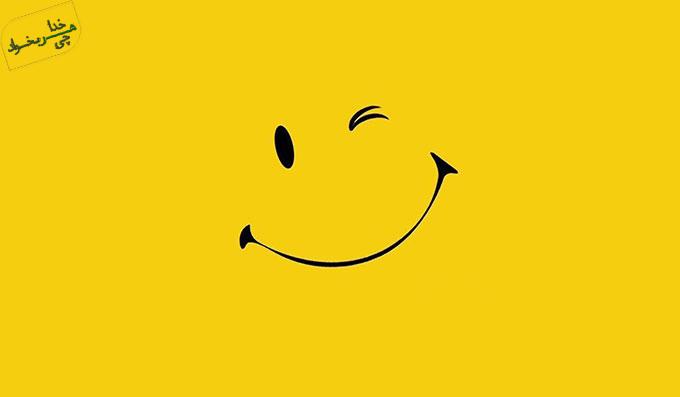 لبخند حتی زمانیکه بر لب مرده مینشیند باز هم زیباست . . .