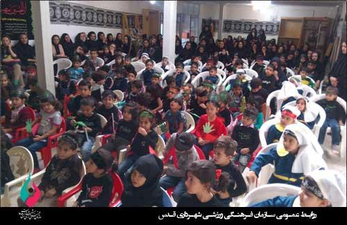 مراسم عزاداری کودکان در فرهنگسرای خانواده برگزار شد