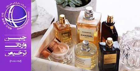 شناسایی رایحه ی عطرها , تفاوت عطرهای زنانه و مردانه