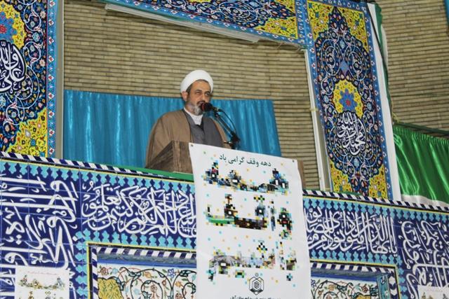 سخنرانی رییس اداره اوقاف و امورخیریه آمل در نمازجمعه آمل