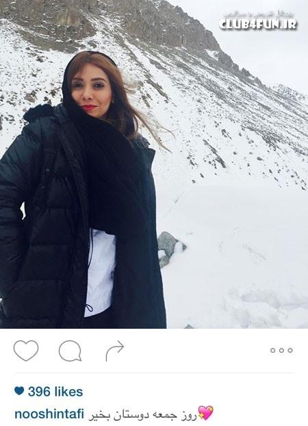 عکس برفی نوشین طافی در ارتفاعات تهران
