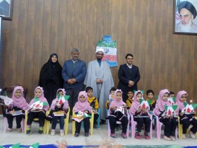 جشن حجاب و نماز در روداب