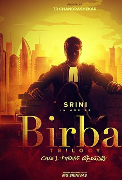 دانلود فیلم Birbal Trilogy 2019