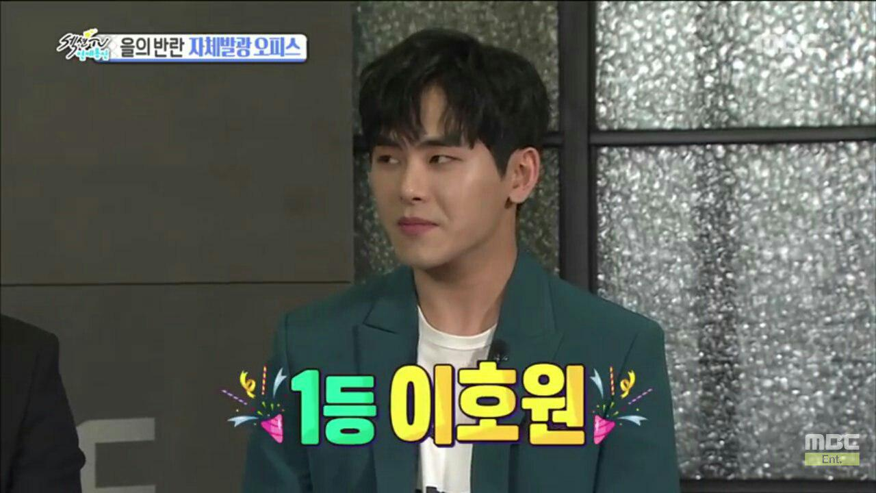 """[ 170319 Section TV: MBC New Drama """"Radiant Office"""" Cast Interview – Hoya"""