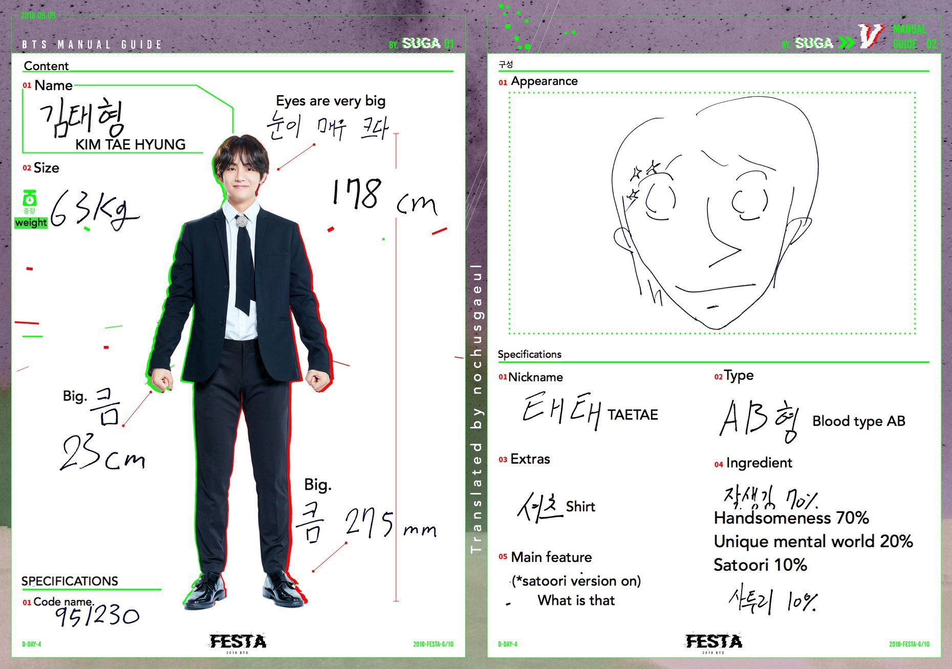 x9q1 dfmub21w0aagr1h - [Picture] 2018 BTS FESTA : BTS MANUAL GUIDE [180809]