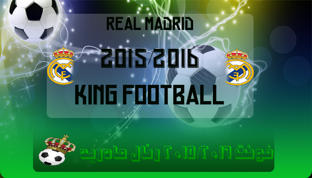 فونت ۲۰۱۵/۲۰۱۶ رئال مادرید