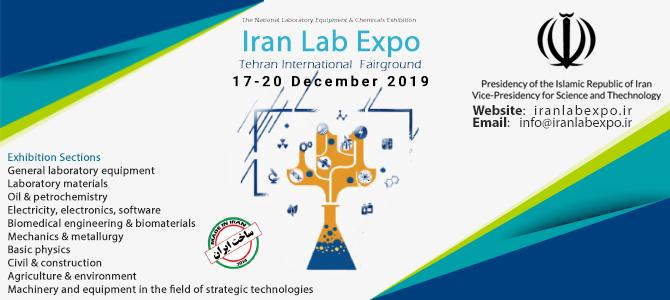 IranLabExpo 2019