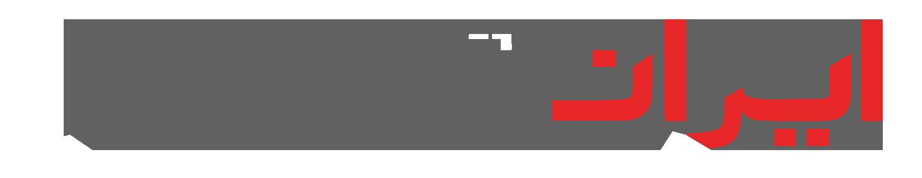 xeaw_logo-farsi.png