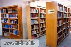افتتاح کتابخانه های تجهیز شده توسط خیرین در سراوان