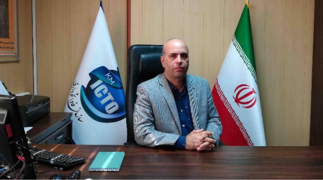 سیستم خدمات الکترونیک شهروندان کرمانشاه افتتاح میشود