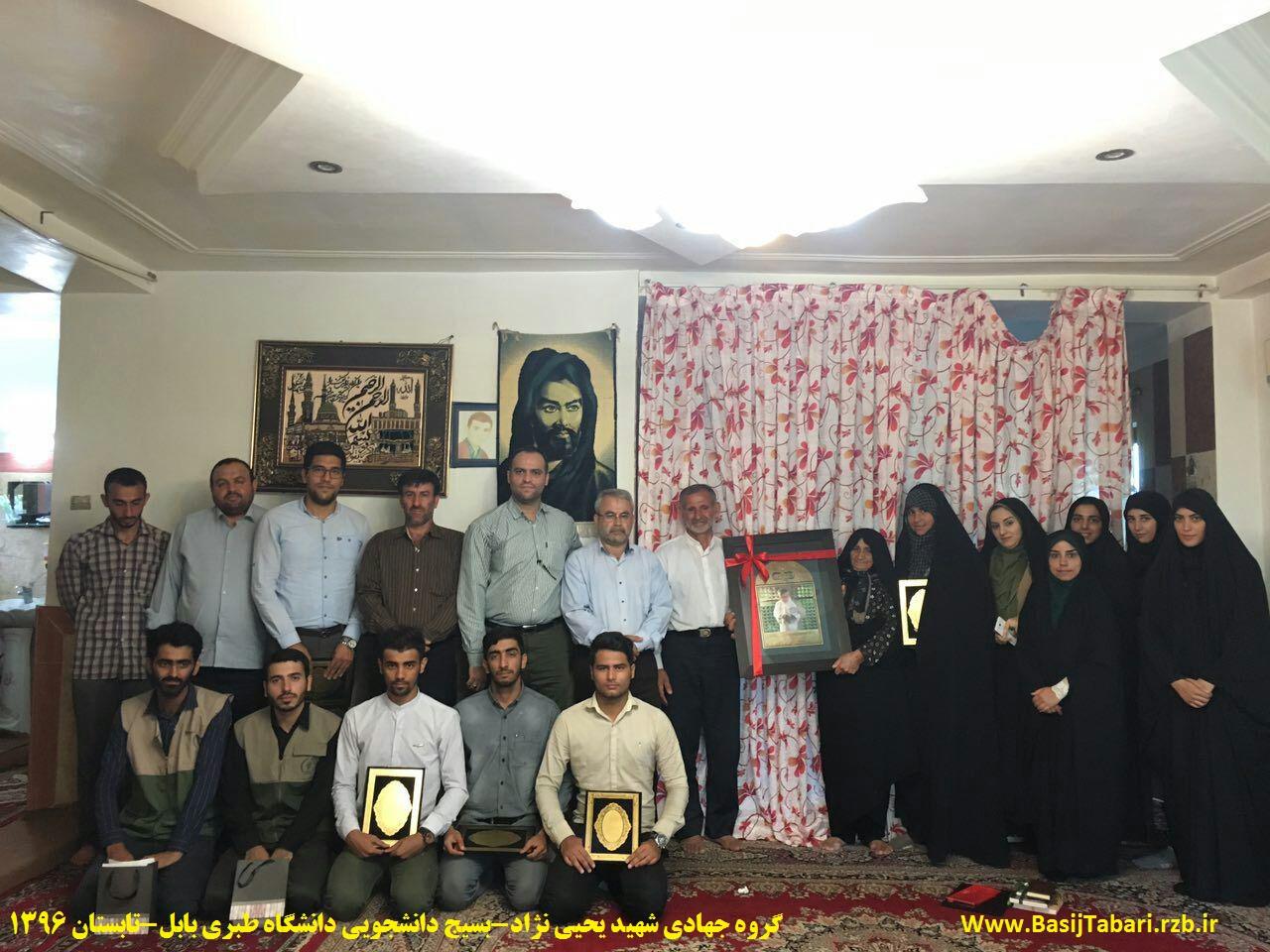 اختتامیه اردوی جهادی دانشجویی -1396