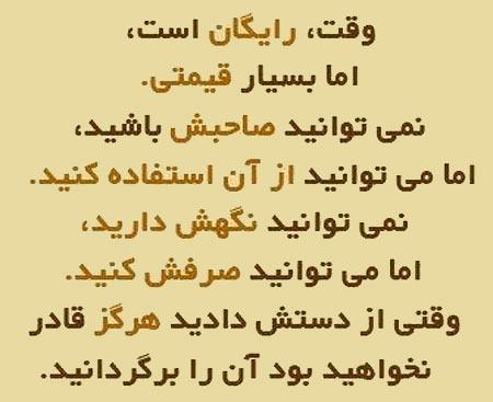 http://uupload.ir/files/xfnv_elhambakhsh15_persian-star.org_21.jpg