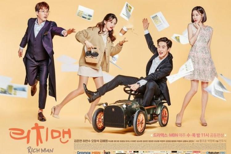 دانلود سریال کره ای مرد پولدار- Rich Man 2018 - با زیرنویس فارسی سریال
