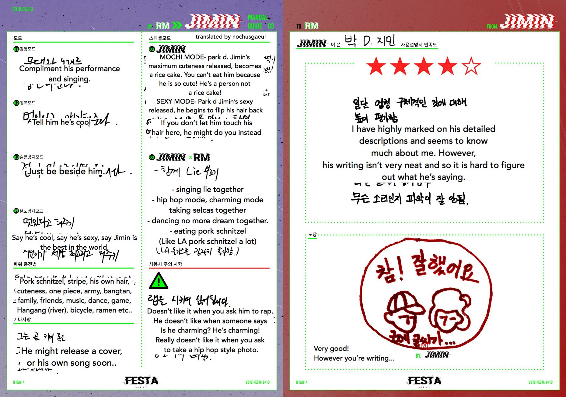 xgx9 dfn2ieoueaaf79  - [Picture] 2018 BTS FESTA : BTS MANUAL GUIDE [180809]