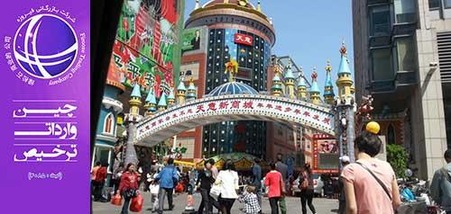 معروفترین خیابان های پکن