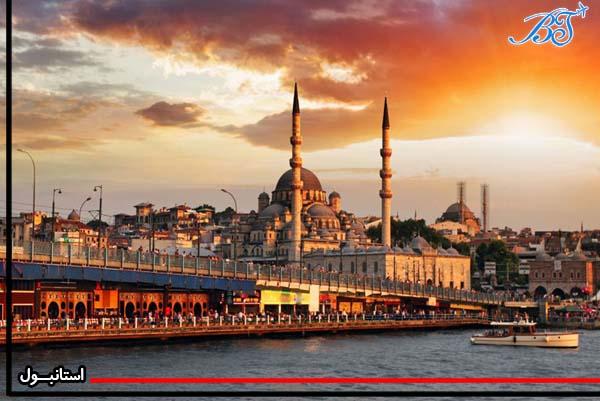 استانبول-بلیط جت