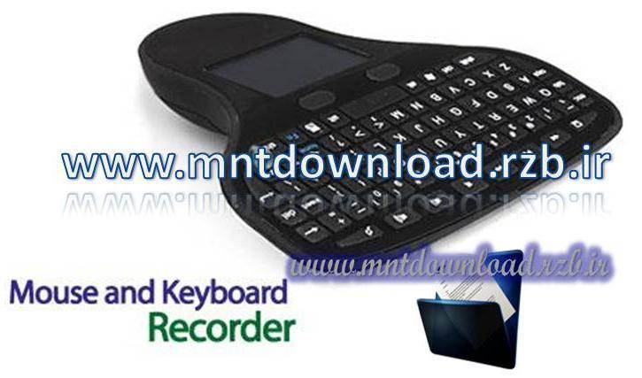 ضبط و تکرار حرکات موس و کیبرد Mouse and Keyboard Recorder 3.2.0.8