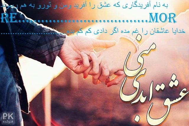 xnut_inashghanehaa-photokade-1.jpg