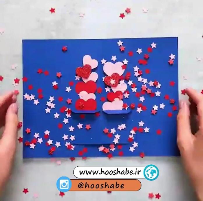 آموزش ساخت هدیه کارت پستالی قسمت چهارم