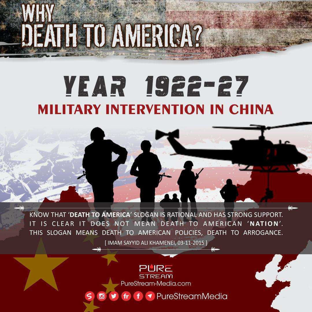 intervention in china