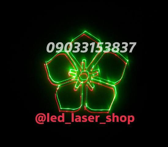 طراحی لوگو برای لیزر SDRG
