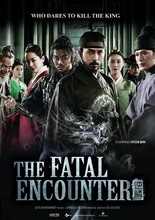 دانلود فیلم کره ای برخورد کشنده - The Fatal Encounter 2014 - با زیرنویس فارسی فیلم
