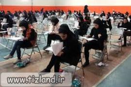 آزمون ورودی تیزهوشان متوسطه(دوره اول) در اداره آموزش و پرورش ناحیه 2 برگزار شد