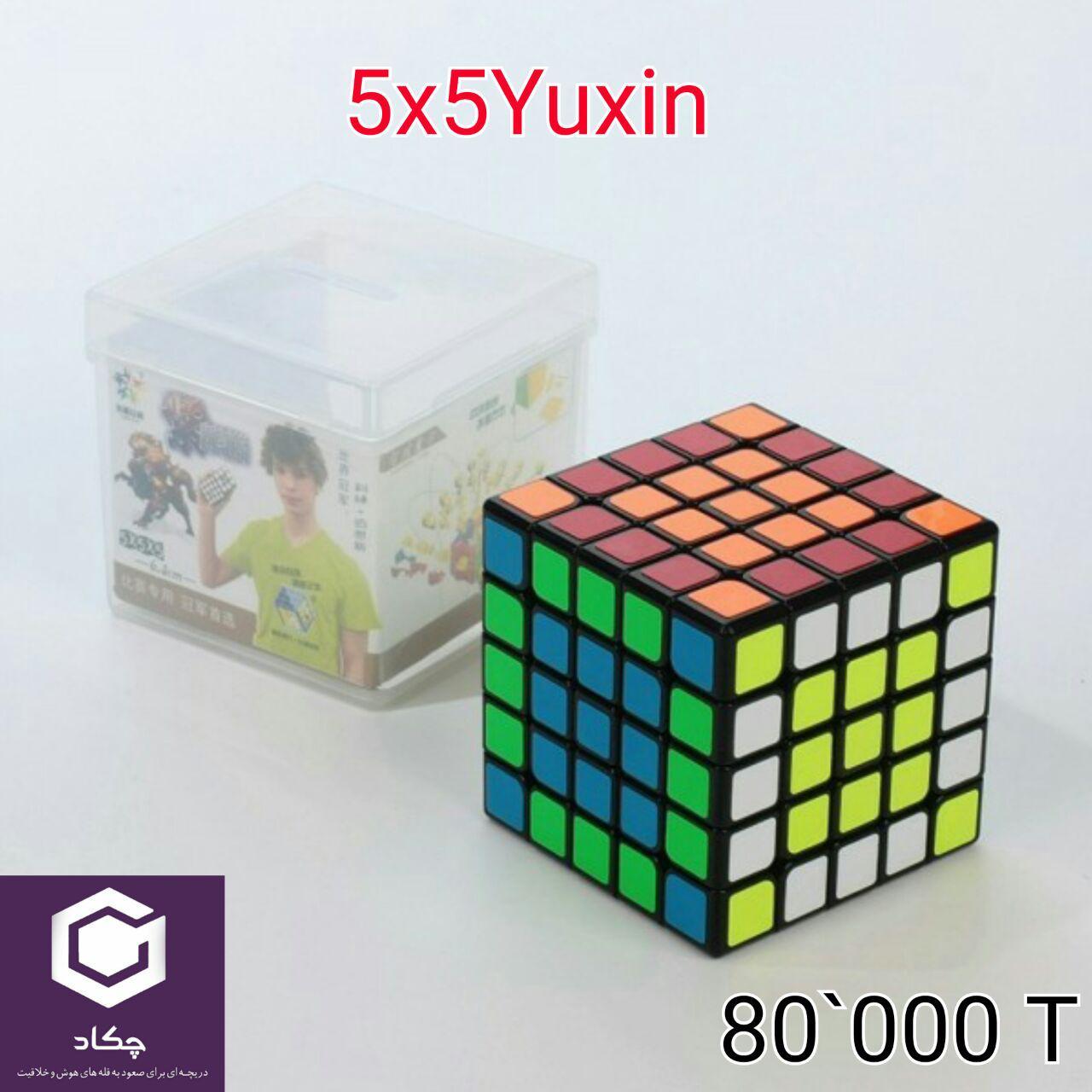 y1ki_0_(10).jpg