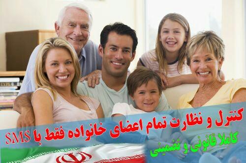 http://uupload.ir/files/y2q5_scic_picsart_12-18-10.46.29.jpg