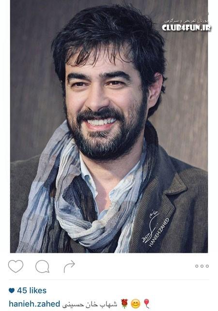 شهاب حسینی در مراسم اکران خصوصی فیلم بهمن