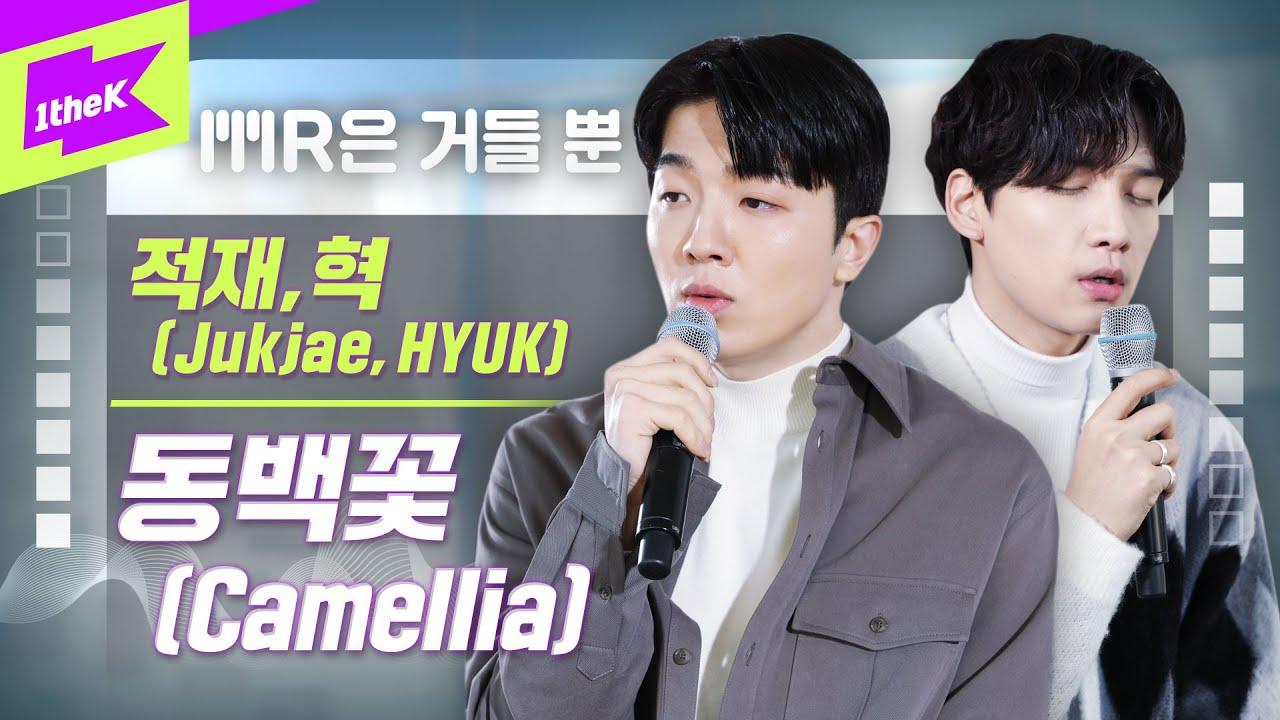 201223 Jukjae, HYUK Camellia.Vocals Only Live