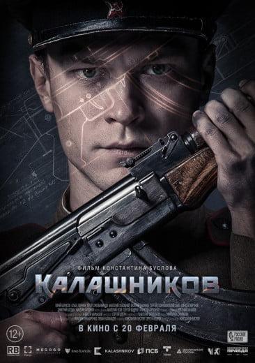 دانلود دوبله فارسی فیلم Kalashnikov 2020