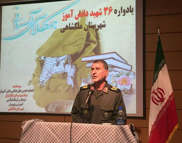 بسیج-عامل-وحدت،-انسجام-و-یکپارچگی-است-بسیج-و-بسیجیان-یکی-از-افتخارات-انقلاب-اسلامی