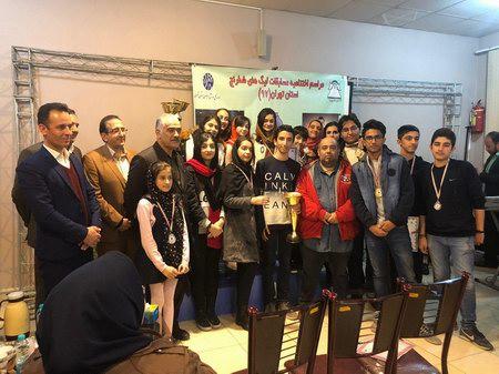 اختتامیه لیگ 97 تهران