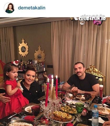 دمت آکالین و همسر و دخترش