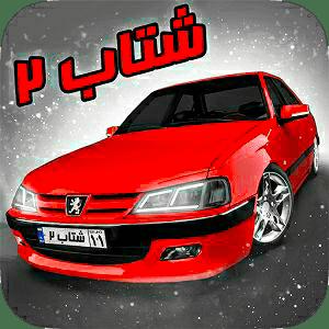 دانلود Shetab 2 3.1.0 - بازی شتاب 2 (رانندگی در شهر) اندروید + مود