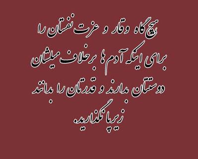 http://uupload.ir/files/yare_0_507644001367734312_pixnaz_ir.jpg