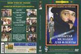 فیلمها و برنامه های تلویزیونی روی طاقچه ذهن کودکی - صفحة 13 Ybnt_12.02-y.m.f.s.b.f._03-1987_thumb