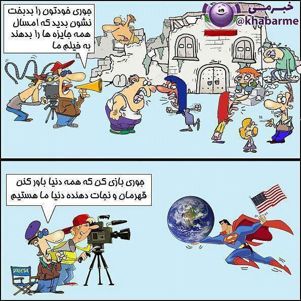 فیلم سازی ما و خارجی ها