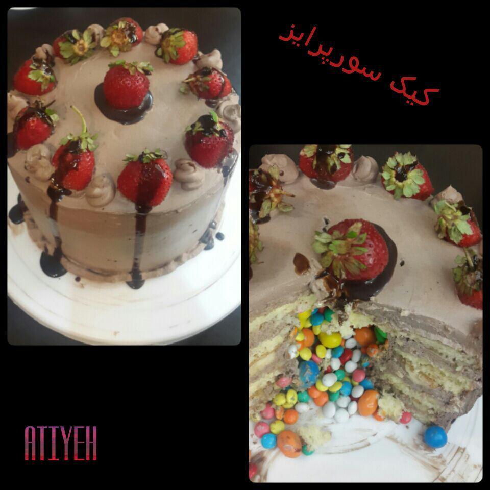 کیک سوپرایز