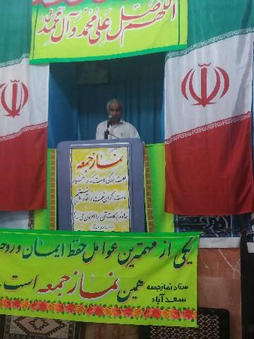 پایگاه سلمان فارسی