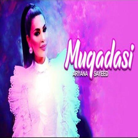 دانلود آهنگ جدید آریانا سعید به نام مقدصی