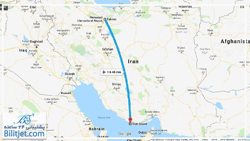 مسافت تهران تا کیش