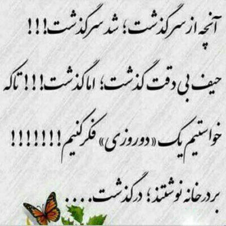http://uupload.ir/files/yjon_926128493-samatak-com.jpg