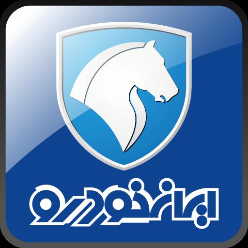 پیش فروش عادی ایران خودرو - اردیبهشت 97