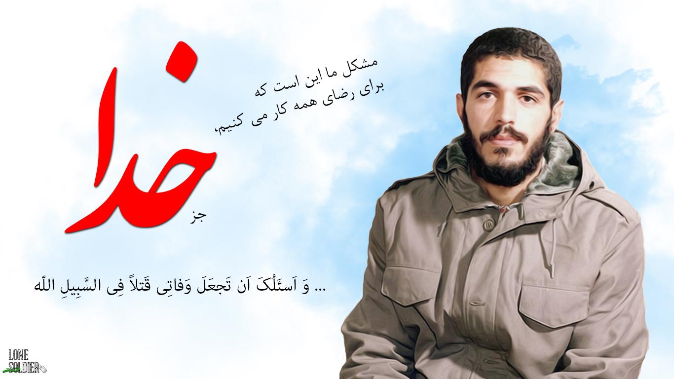 عکس امام خمینی و امام خامنه ای با هم