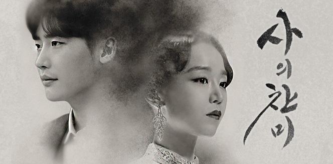 سریال کره ای زیبایآهنگ مرگ